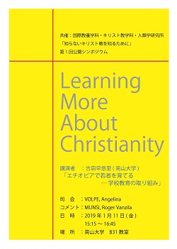 20190111_Learning More About Christianitya.jpg