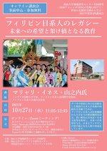20211027poster_jp.jpg